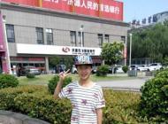 优秀学生王芳
