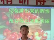 优秀学生马骏宇