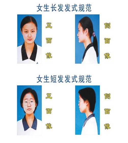 男女生标准发型:学生不得烫发,染发,不留怪异发型.