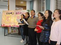 沁园中学:浓情中秋祝福新时代