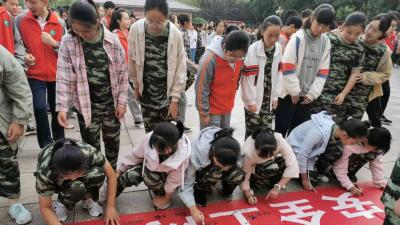 """沁园中学举行""""网络安全宣传周""""千人大签名活动"""