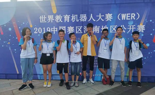 20190802世界教育机器人大赛 创客教育喜结累累硕果.png