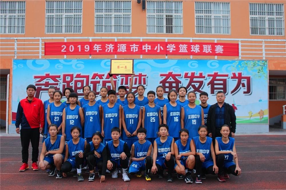20191111篮球联赛冠军.jpg
