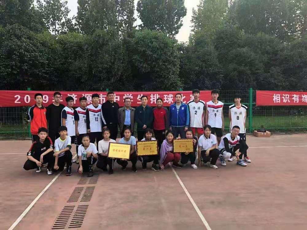 20191025沁园中学男女排双双夺冠.jpg