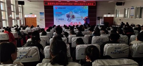 20191205国际志愿者日.jpg
