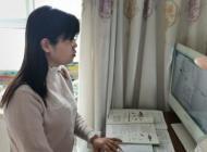 """""""停课不停学""""最美网红教师-燕会婷"""