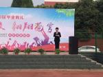 """沁园中学""""济源市第二届五心好少年""""事迹展示——黄煜博"""